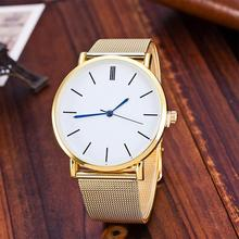 купить 2019 New Casual Geneva Quartz Watch Women Metal Mesh Stainless Steel Dress Watches Relogio Feminino Clock по цене 455.27 рублей