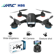 JJRC Drone 4K Camera Quadcopter GPS 15 Mins 5G WIFI FPV Wide Angle Cam Aerial Photography RC Drone With Camera HD Kit JJRC H86 цена 2017