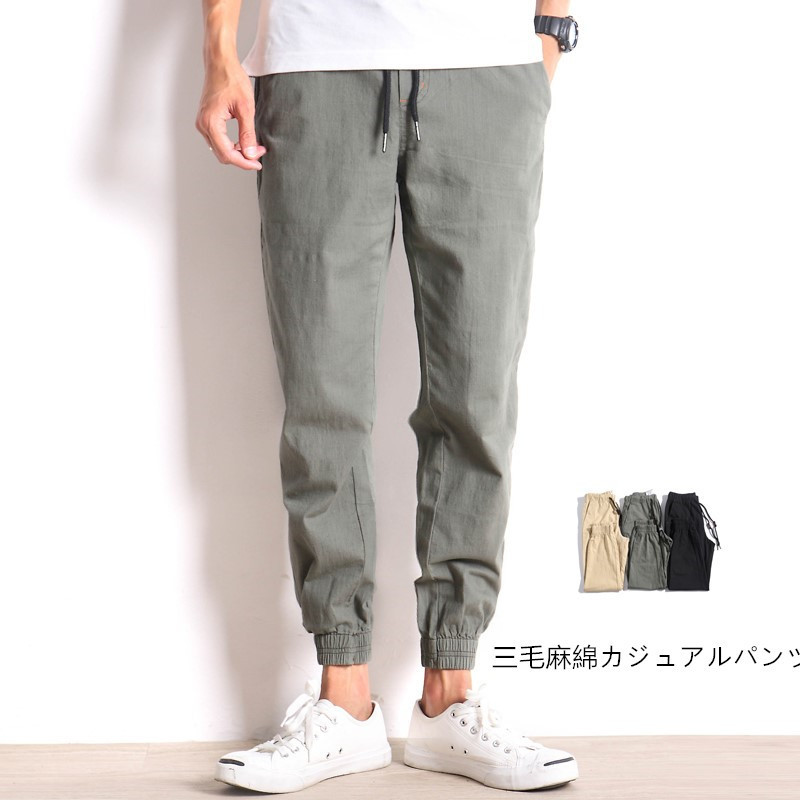 Japanese-style Hipster Drawstring Elastic Waist Cotton Linen Jogger Pants Trousers Fashion