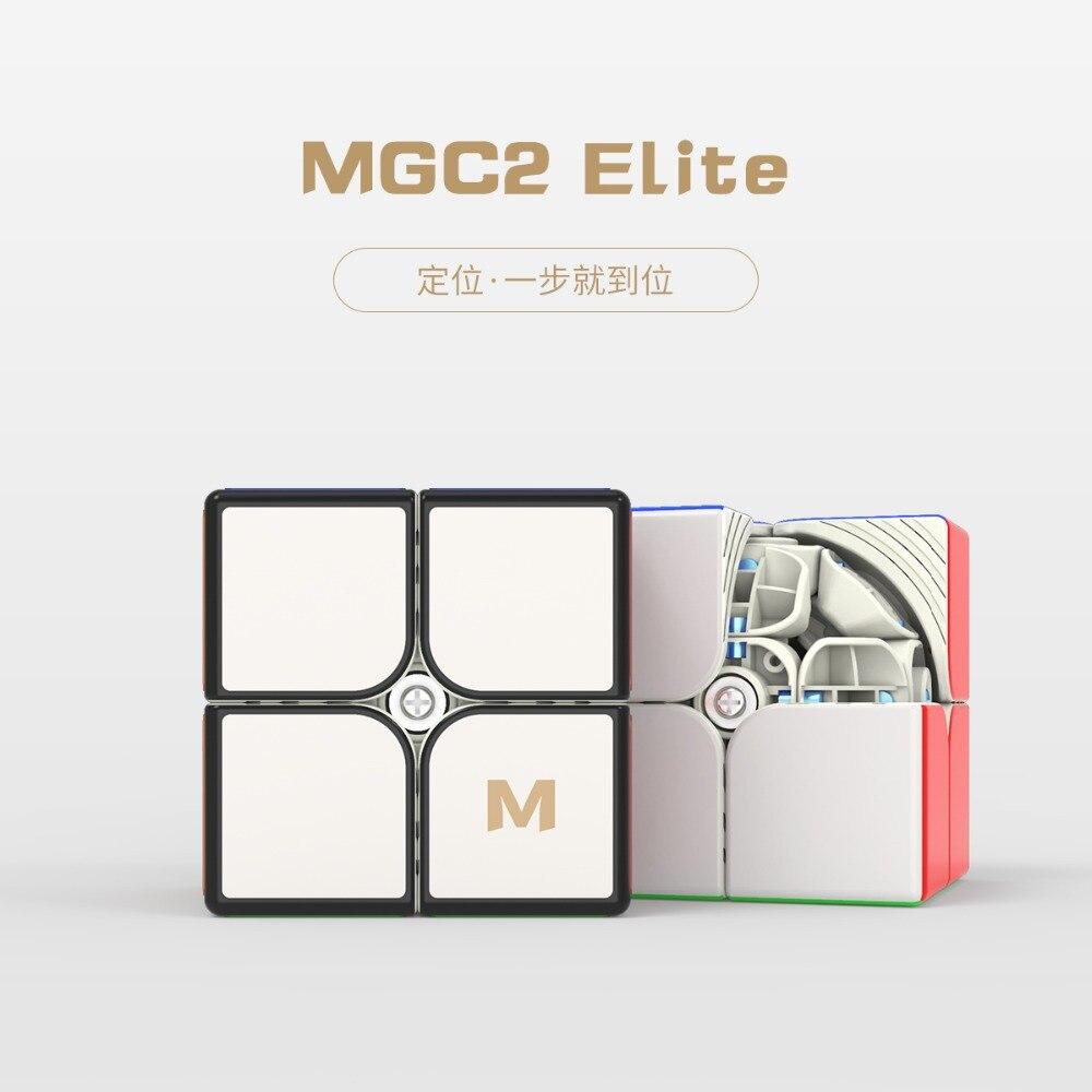 8122-MGC2-Elite详情图_01