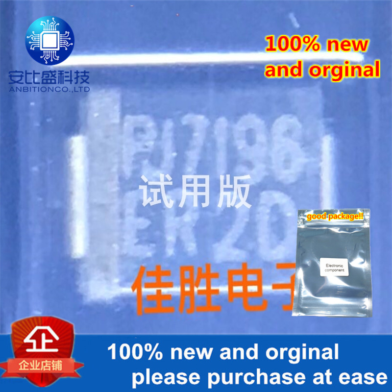 30pcs 100% New And Orginal ER2D2A200v Ultra Fast Recovery Diode DO214AA In Stock