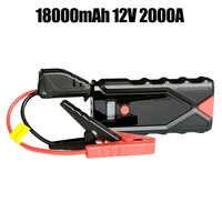 Dispositivo de arranque de emergencia 2000A portátil 18000mAh 12V banco de energía de arranque de coche cargador de coche para batería de coche Booster Buster LED