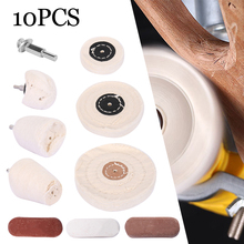 10 Pcs/Set Cotton Polishing Buffing Wheel Pad Mop Wheel Drill Kit For Car Polisher Aluminum Stainless Tool Set Accessories
