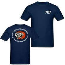 Мужская футболка с белыми тиграми и батальоном специального