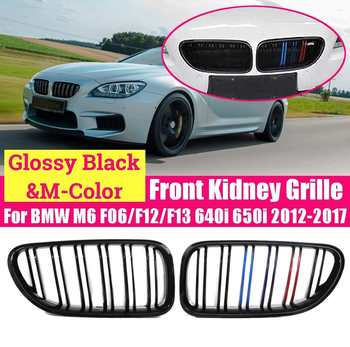 1 Pair Front Kidney Grille For BMW M6 F06/F12/F13 640i 650i 2012-2017 Matte Gloss Black M-Color Replacement Racing Grilles