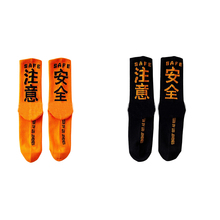 Retro Chinese hip hop men and women socks street style unique personality Harajuku design