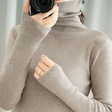 2020 свитер с высоким воротом Женский Пуловер длинный рукав
