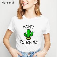 Cute cactus shirt Don't touch me letters print tee femme summer harajuku kawaii clothes women white female tumblr t