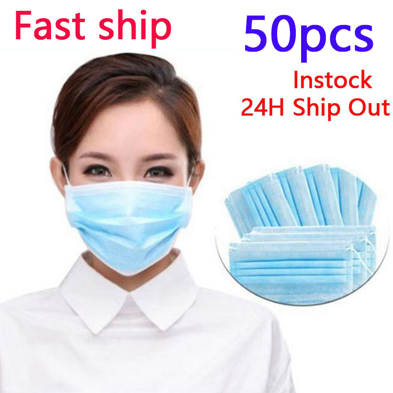 1/5/10/50pcs In Stock! Disposable Protective Mask Breathable Mask Unisex Mask Health And Safty