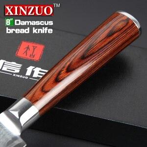 Image 3 - XINZUO couteau à pain de cuisine Super tranchant