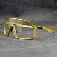 Photochromic Sports Polarized  Cycling Glasses Cycling Goggles Men Women bike Glasses UV400 Cycling sunglasses