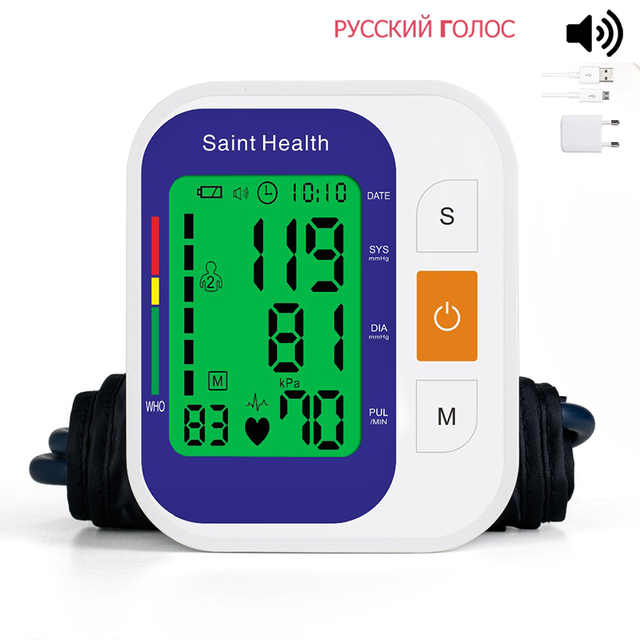 Russian Voice Digital Blood Pressure Monitor Pulse Heart Beat Rate Meter Device Medical Equipment Tonometer BP Sphygmomanometer