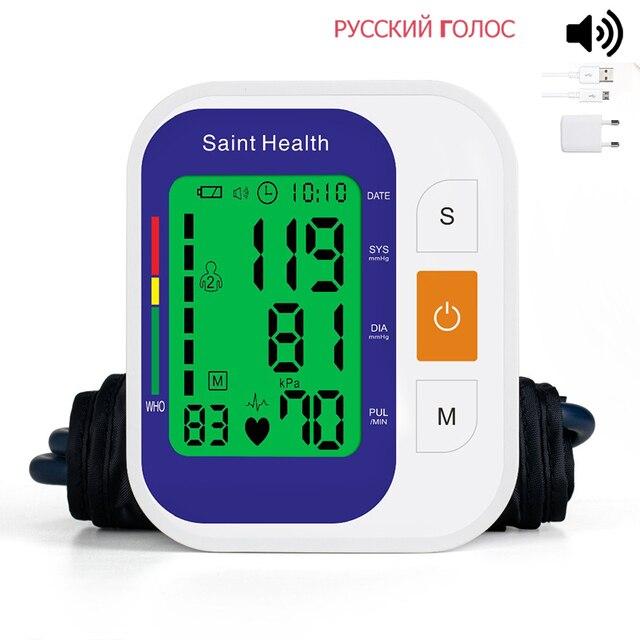 Tensiomètre numérique pour mesurer la tension artérielle, rythme cardiaque, voix russe, tonomètre, sphygmomanomètre