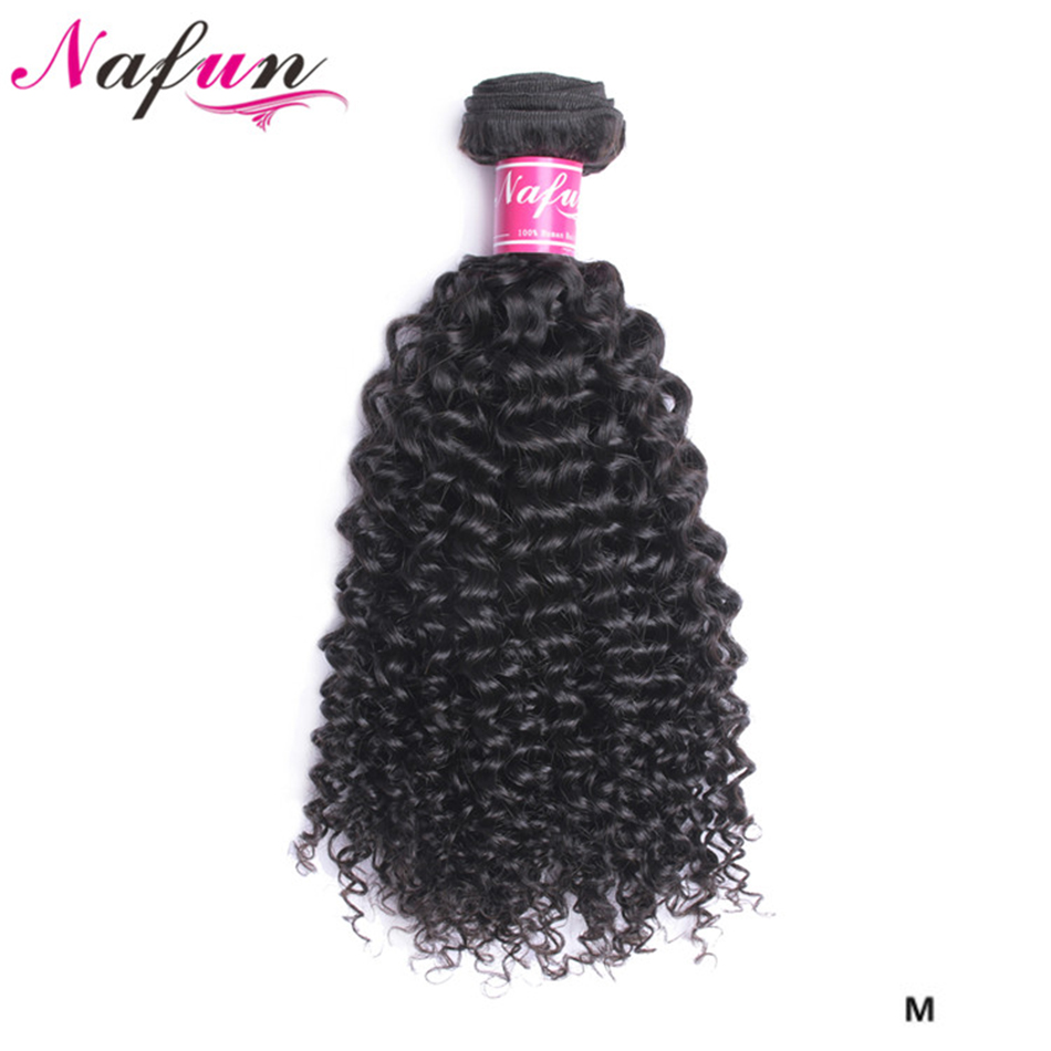 Jerry Curl Human Hair Bundles Brazilian Hair Weave Bundles Hair Vendors Wholesale Bundles Non-Remy Sew-In Hair Extensions NAFUN