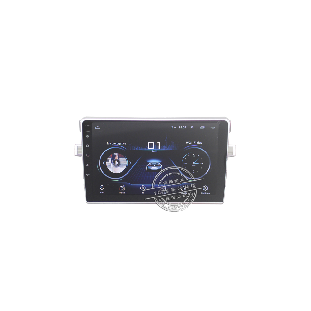 차량용 DIN DVD 라디오