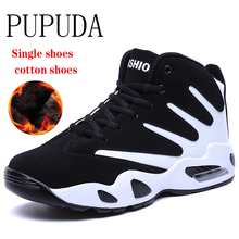 PUPUDA Winter Shoes Men Comfy Sneakers Men boots Fashion Basketball Cheap Sport