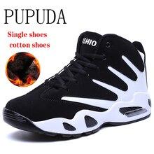 Pupuda冬靴男性快適なスニーカー男性ブーツファッションバスケットボールのための安価なスポーツの靴男性の韓国人男性の靴カップル