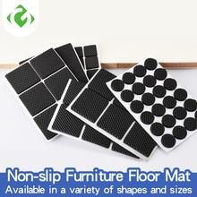 GUANYAO Non slip Furniture Floor Mat Bumper Damper For Chair Protector Hardwarefloor Protection Mat Self Adhesive Furniture Legs