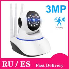 1080P 3MP WIFI Kamera Home Security HD Pan Tilt Wireless IP Kamera Zwei wege Audio Baby Monitor CCTV IP cam 64G SD P2P