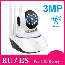 Cámara de seguridad para el hogar WIFI de 1080P y 3MP cámara IP inalámbrica con inclinación panorámica HD, Monitor bidireccional de Audio para bebé, cámara IP CCTV de 64G SD P2P