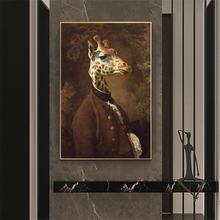 Жираф в платье Классический Холст искусственная фотография