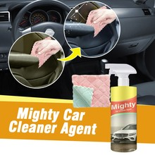 200ml Mighty Glass Cleaner Anti-fog Agent Spray Multifunction Car Window Cleaner Spray Windshield Clean Up Пена Для Чистки 8in1 nm cage cleaner cleansing and deodorizing agent for small animal cells spray 710 ml 5057846
