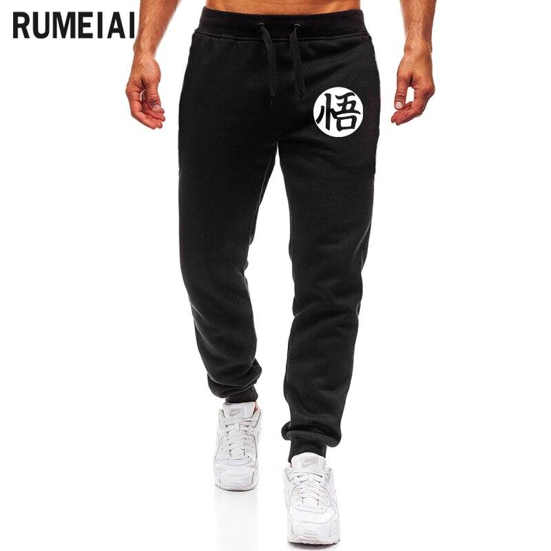 2020 New Anime Sweatpants Dragon Ball Z Pocket Harem Pants Goku Trousers Men Jogging Pants Male Fitness Workout Sportswear Pants