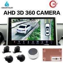 Smartour 3D ahdすべての周囲に360度車の鳥の目ビューモニターシステム4方法カメラシステムdvr、内蔵ショックgセンサー