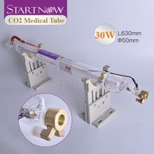 Startnow 30 Вт 630 мм CO2 медицинская лазерная трубка Dia. 50 мм двойная упаковка стеклянная лампа труба специально для Co2 медицинской красоты промышле...
