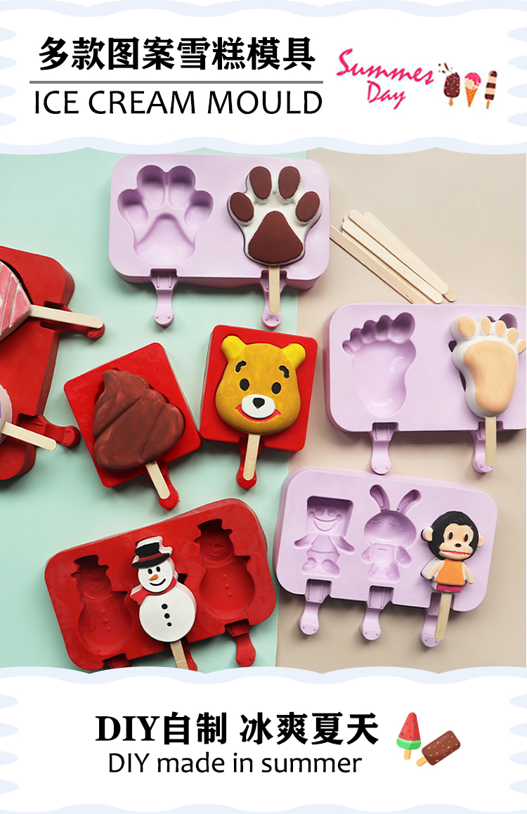 Can Be Selected With Diy Popsicle Model Cartoon Containing Lid Food Grade Silicone More Than 50 Sticks MAQUETER Eco-friendly 793