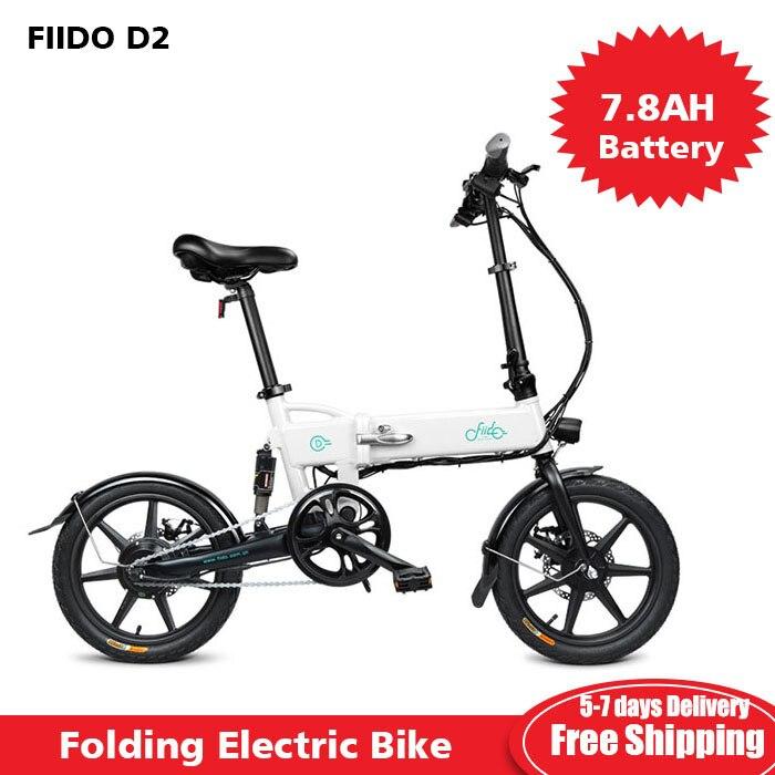 FIIDO D1 D2 D2s D3 D3s Smart 7.8AH/10.4A складной электрический велосипед мопед двойные дисковые тормоза светодиодный передний светильник для электровелосипеда