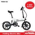 Fiido d1 d2 d2s d3 d3s inteligente 7.8ah/10.4a bicicleta elétrica dobrável ciclomotor freios a disco duplo led luz dianteira e-bike