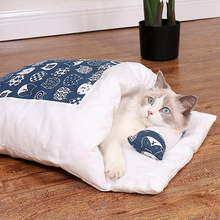 Cats Sleeping Bags Sofa Mat Safety Puppy Bed House Soft Puppy Bed Nest Winter Comfortable Kitten House for Home Pet Supplies