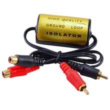 Изолятор петля шума дома стерео автомобильный подавитель заземления аудио фильтр
