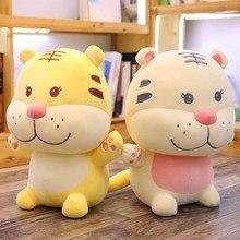 30/40/50cm Soft plush toy cartoon Tiger dolls Down cotton padded tiger figurine Stretch velvet fabric felt smooth Luxury filling