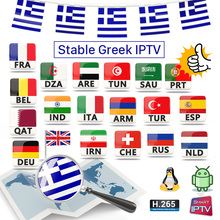 IPTV Greek/France/Belgium/Arabic/Italy/Portugal/Canada/Spain Android/M3U 1 Year Code Greek/France/Belgium/Arabic/Italy