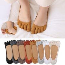 Verão cinco dedos meias boca rasa invisível barco feminino cor sólida respirável algodão split toe
