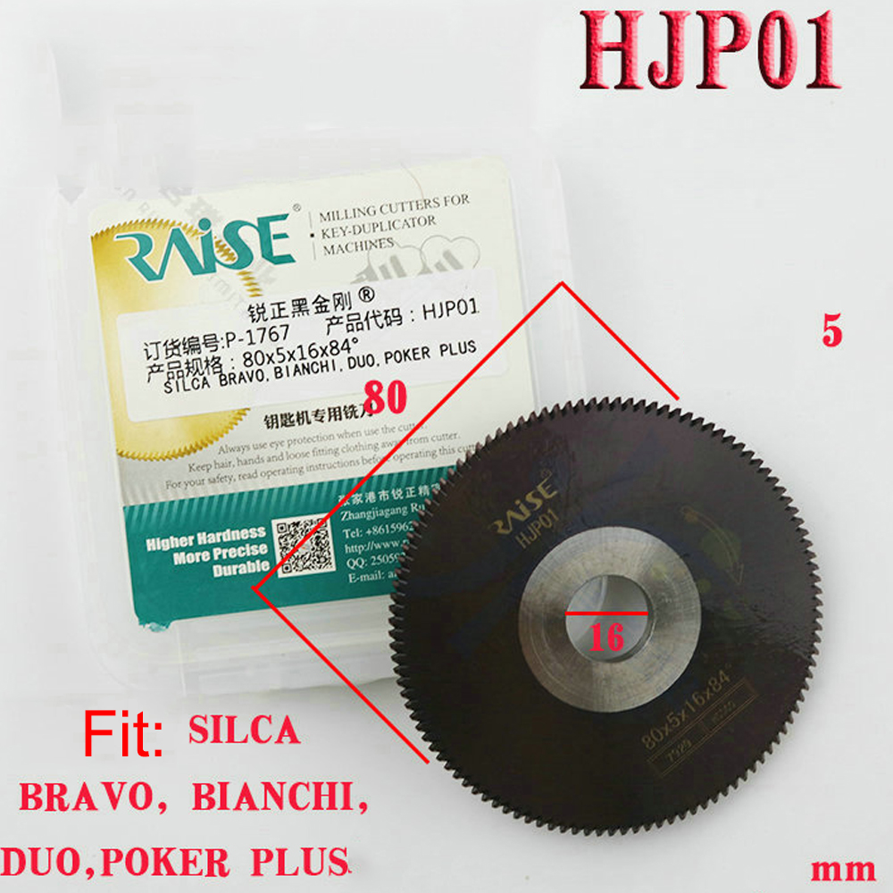 Raise Tungsten Steel Double-sided Angle Cutter Milling Blade 80*5*16 HJP01 Key Machine Copy Accessories for SILCA BRAVO BIANCHI