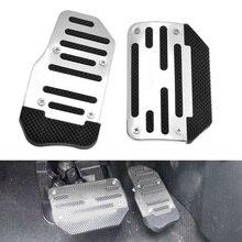 цена на 2 Pcs/Set Universal Silver Racing Sports Non-Slip Car Accessory Gas Brake Pedals Pad Cover Plastic Aluminum Alloy