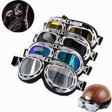 Gafas Retro para motocicleta, lentes de sol para moto, piloto, Steampunk, Vintage, ATV, Biker, Cruiser, Jet, casco, ciclismo, esquí