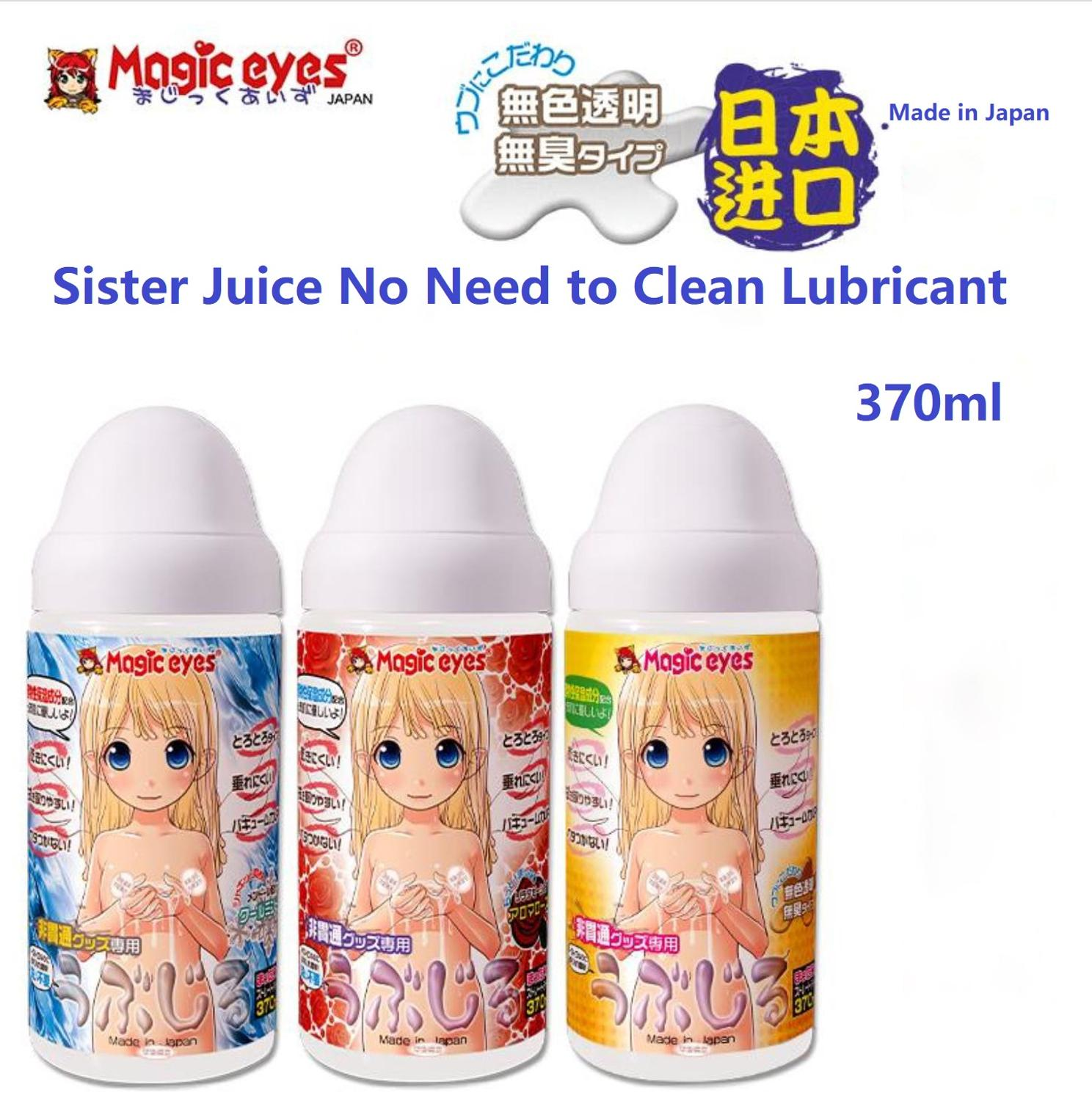 Japan lubricants No need to clean sex lubricants couple massage oil transparent for sex lubricante for female lubricante vaginal image