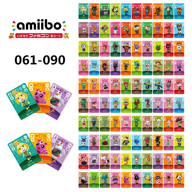 061-090 Nintend Amibo Amiibo Animal Crossing Switch Stickers Card Nintendo Amiibo Nfc Animal Crossing Nfc Ntag215 Series 1