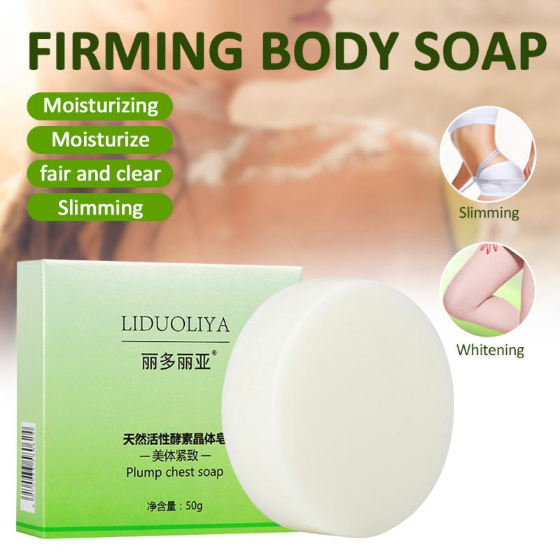 LIDUOLIYA Firming Body Soap Handmade Essential Oil Soap To Tighten Skin Skin Moisturizing Moisturizing White Jabon En Laminas