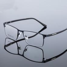 Titanium Alloy Eyeglasses Frame Men Thin Metal Square Myopia Prescription Full Optical Glasses Frames Eyewear Eye цена и фото