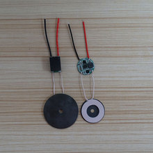 35mm Small Coil Receiving Output 12V/1A High Current Wireles