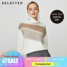 SELECTED Women's Loose Fit 터틀넥 스웨터 모듬 색상 High-necked Wool Knit S | 419425508(China)