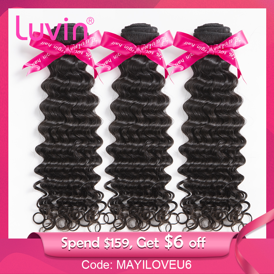 <font><b>Luvin</b></font> Brazilian Virgin <font><b>Hair</b></font> Deep Wave 100% Human <font><b>Hair</b></font> Weaves Bundle Unprocessed <font><b>Hair</b></font> Weft 1 3 Piece Natural Color Shipping Free image