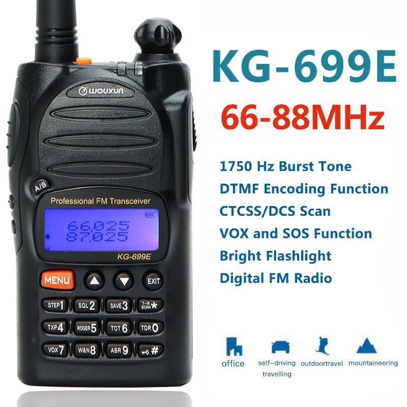 Wouxun KG-699E 66-88MHZ Handheld walkie talkie with LCD display IP55 waterproof