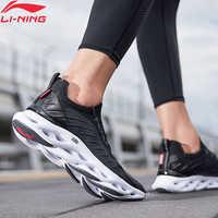 Li-ning hombres LN ARC Cushion zapatillas para correr transpirable Mono hilo forro usable soporte estable calzado deportivo zapatillas ARHP073 XYP930