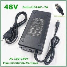 Caricabatterie 48V 54.6V 2A per bici elettrica 48V per batteria al litio batteria agli ioni di litio connettore spina RCA caricabatterie 54.6V2A